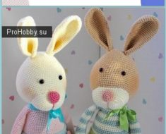 Velvet Bunny Amigurumi Free Crochet Pattern - Crochet For You | 190x235